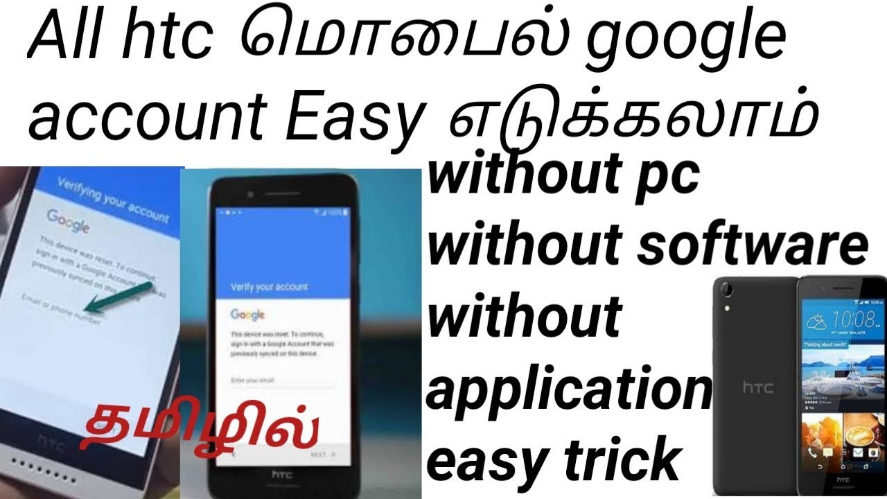 All  HTC Desire D728w google bypass frp reset  Eazy 100% gsm tamil