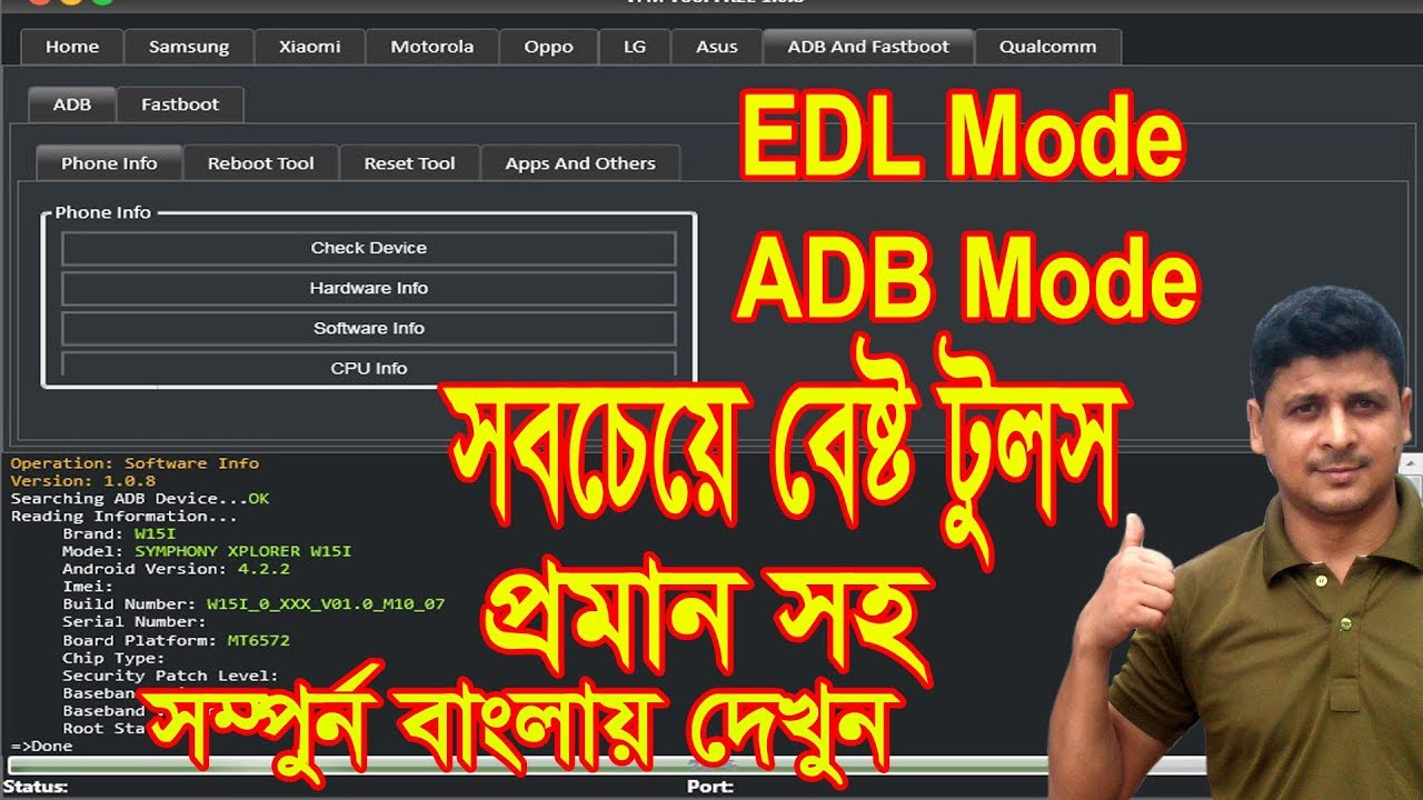 edl mode  adb mode all frp reset tools proof 100 working 2020